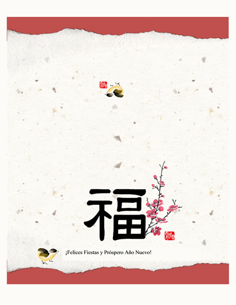Tarjeta de felices fiestas (coreana, medio doblez)