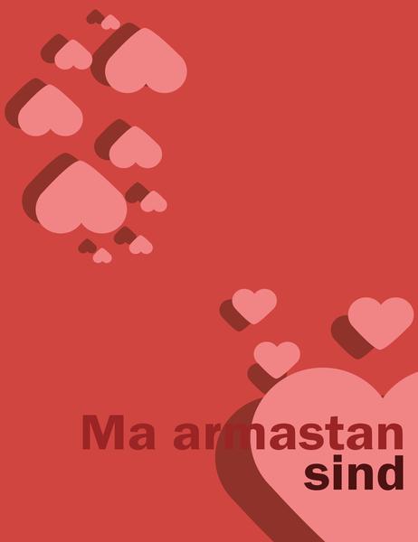 """""""Ma armastan sind"""" kaart (neljaks volditav)"""
