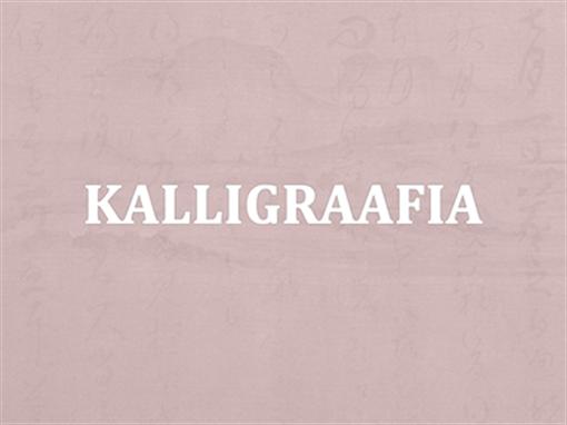 Kalligraafia