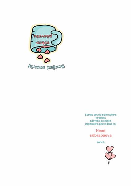 Sõbrapäevakaart