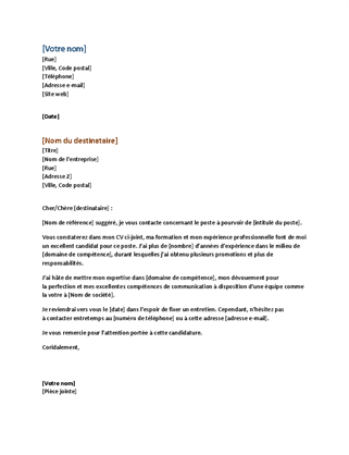 Lettre de motivation et CV fonctionnels (correspond au CV fonctionnel)