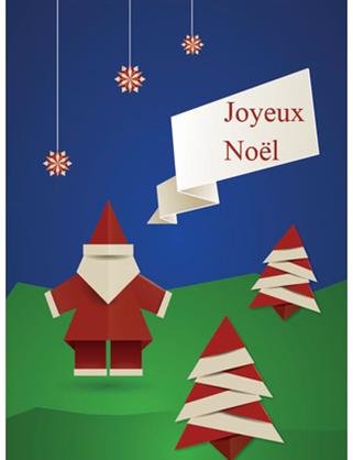 Carton d'invitation de Noël
