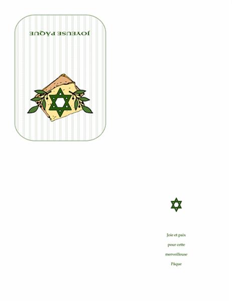 Carte pour la Pâque (Étoile de David en illustration)