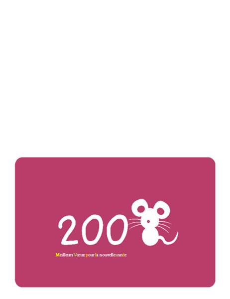 Carte de vœux (2008 année du rat, pliée en deux)