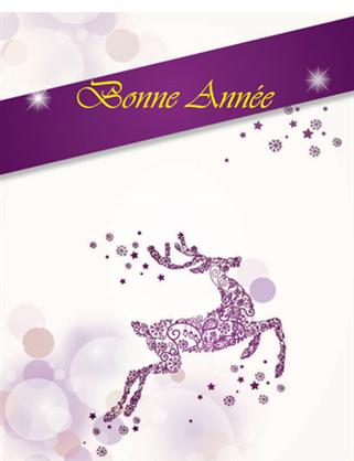 Carton d'invitation - Nouvel an