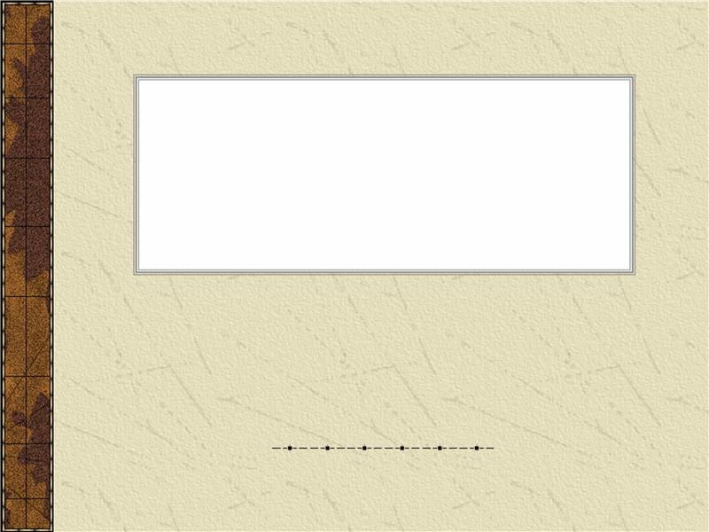 Modèle de conception: Expédition