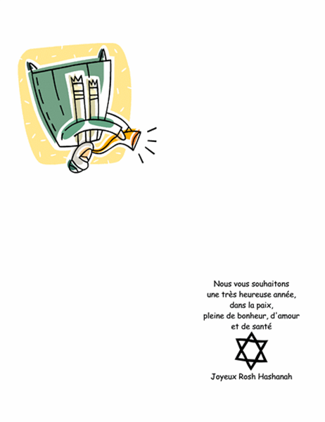 Carte Roch Hashana (avec un shofar)