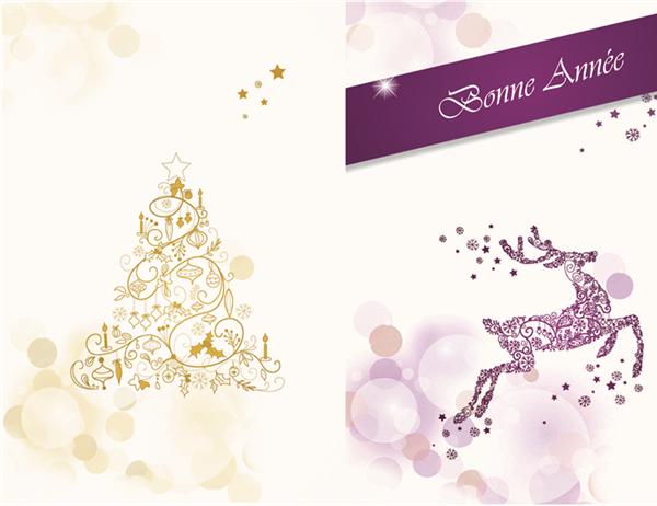 Carton d'invitation - fêtes