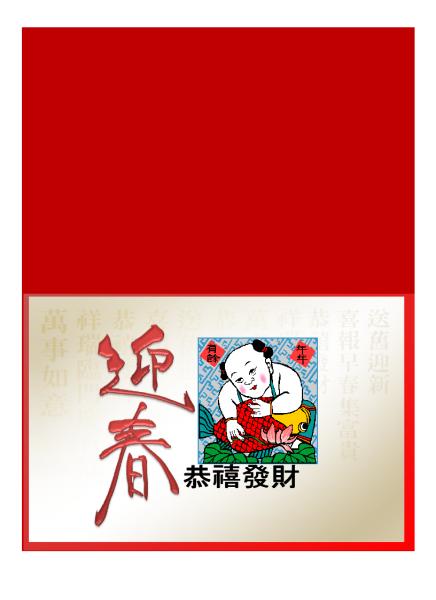Carte Nouvel an (chinois, pliée en deux)