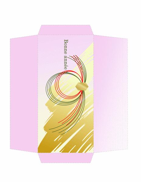 Enveloppe Argent (motif classique doré)