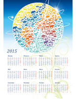 Calendrier de l'année 2015 (Lun-Dim, design ECO)