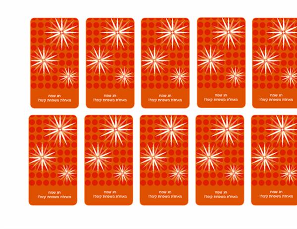 תגי מתנה לעונת החגים (עיצוב פתיתי שלג אופנתי, מתאים ל-Avery 5871, 8871, 8873, 8876 ו-8879)