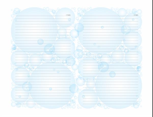 עמודי יומן (עיצוב בועות; כיוון לרוחב)