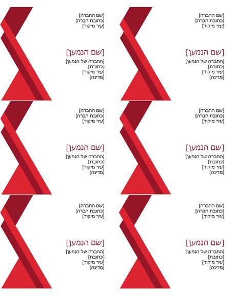 תוויות בעיצוב זוויות מודגשות (6 בכל עמוד)