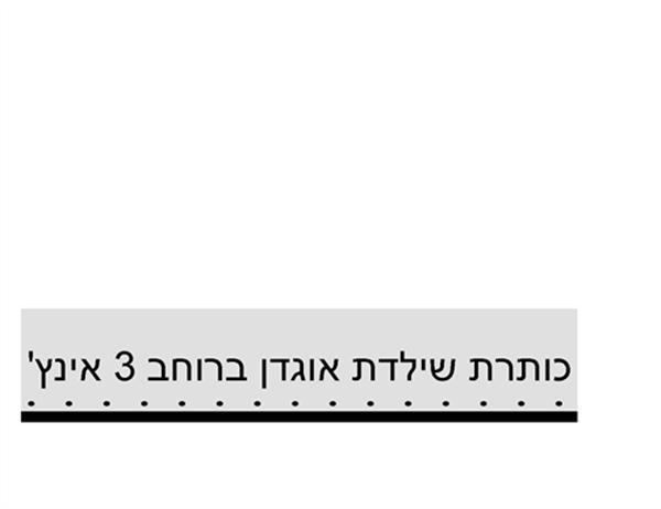 """שידרת אוגדן, 7.62 ס""""מ"""
