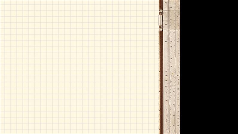תבנית עיצוב - סרגלים