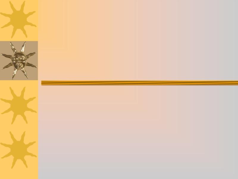תבנית עיצוב - ימים של שמש