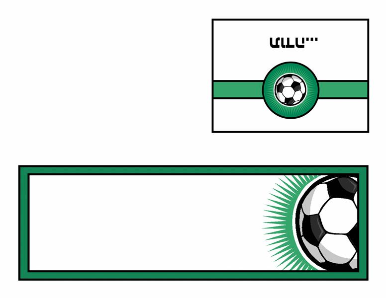כרטיס תודה (עם כדורגל)