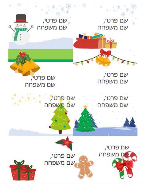 תגי שם לחג (8 בכל עמוד, עיצוב ברוח חג המולד, מתאים ל- Avery 5395 וניירות דומים)