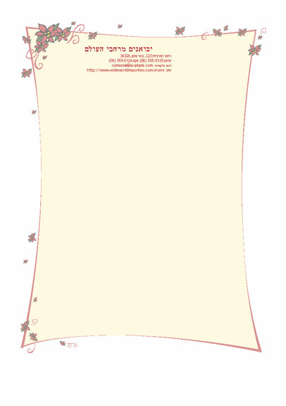 נייר מכתבים לחג (עם פוינסטיה)