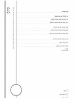 עמוד שער של פקס (עיצוב חלון)