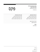 עמוד שער של פקס (עיצוב עירוני)