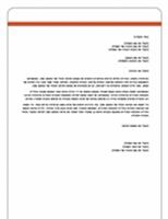 מכתב (עיצוב Equity)