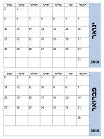 לוח שנה 2010 עם גבול כחול (6 עמודים, ראשון-שבת)
