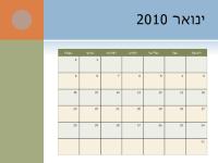 לוח שנה 2010 (ראשון-שבת)