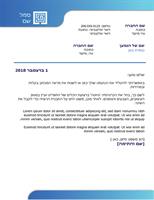 מכתב עסקי (גבול כחול וצבע הדרגתי)
