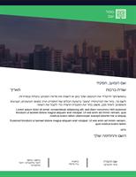 מכתב עסקי (עיצוב יער ירוק)