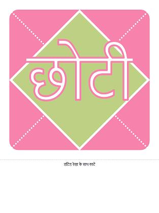 बेबी गर्ल आपका स्वागत है वाला बैनर (गुलाबी, जामुनी, हरा)