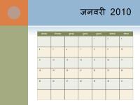 2010 कैलेंडर (सोम-रवि)