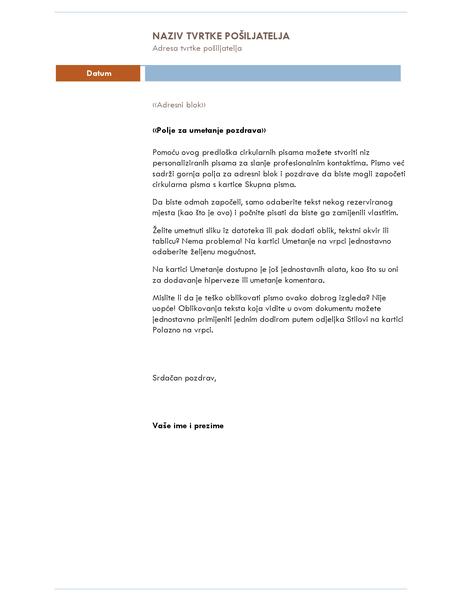 Cirkularno pismo (tema Medijan)