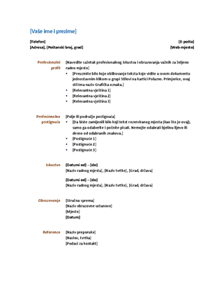 Životopis (funkcionalni dizajn)