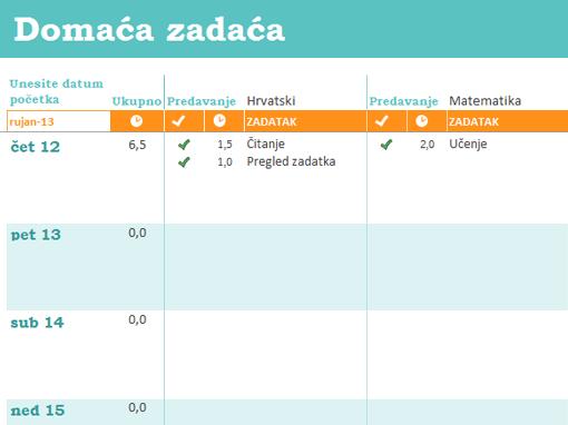 Raspored domaćih zadaća