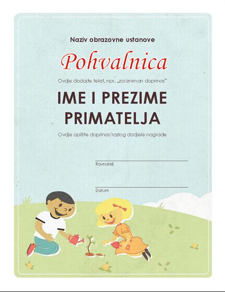 Diploma za osnovnu školu