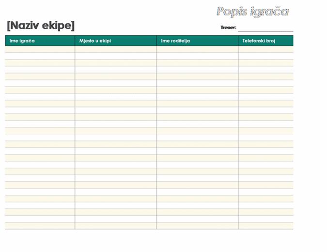 Popis igrača juniorskog sportskog tima