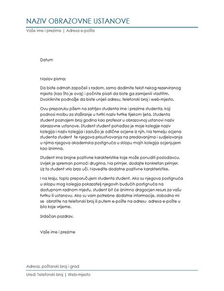 Pismo preporuke od nastavnika