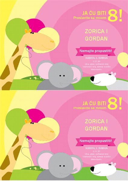 Rođendanska pozivnica (dizajn za djecu, dvije po stranici)