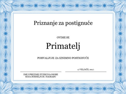 Priznanje za postignuće (plavo)