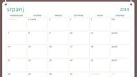Akademski kalendar 2014. do 2015. (srpanj do lipanj)
