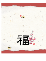 Čestitka za Božić i Novu godinu (korejska, polupreklop)