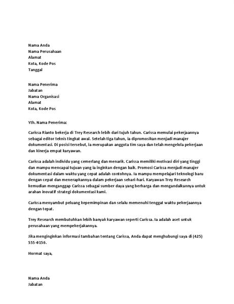 Surat referensi untuk karyawan manajemen