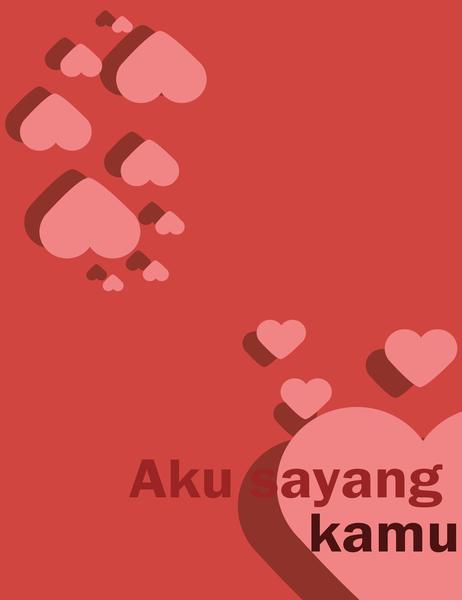 Kartu Aku Sayang Kamu (empat lipatan)