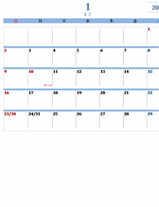 2011 年カレンダー (青色の境界線)