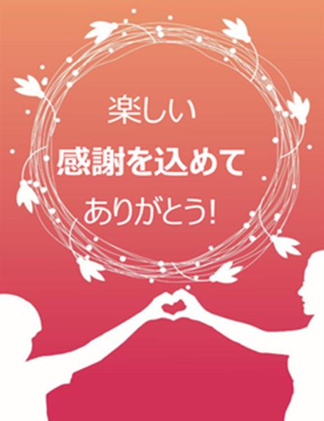 母の日のカード (ポピー柄、4 つ折り)