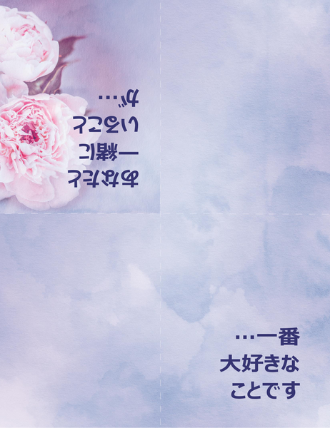 ロマンティック カード (バラ付き、4 つ折り)