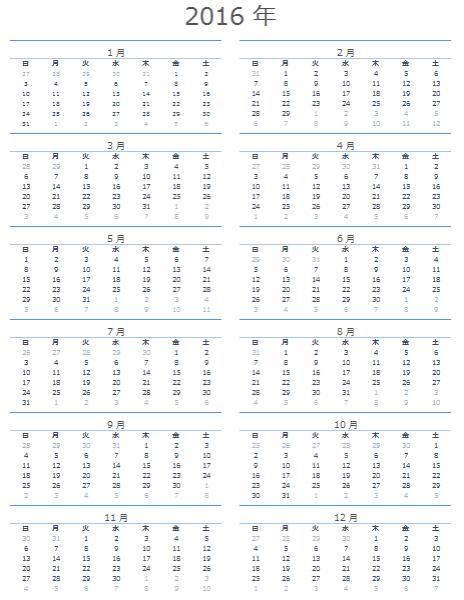 万年カレンダー (日曜~土曜)