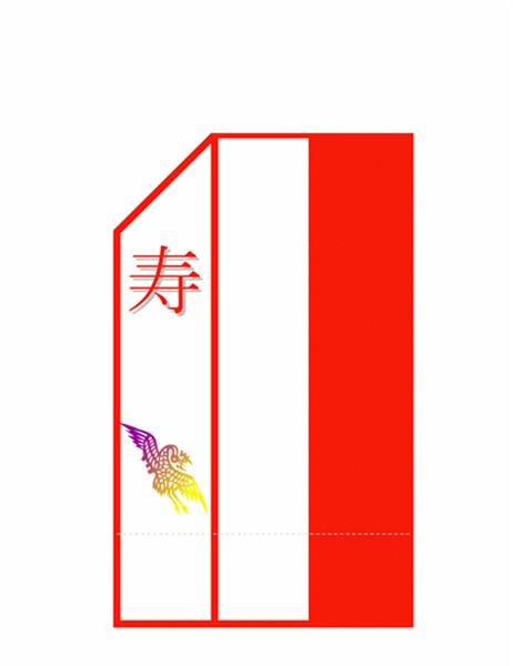 箸袋 (鳳)